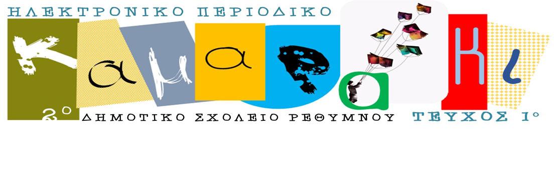 periodiko_1a
